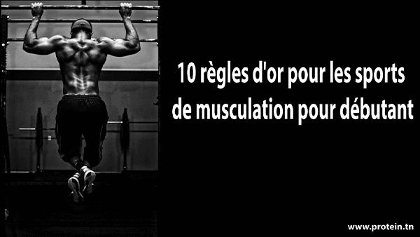 10 règles d'or pour les sports de musculation pour débutant